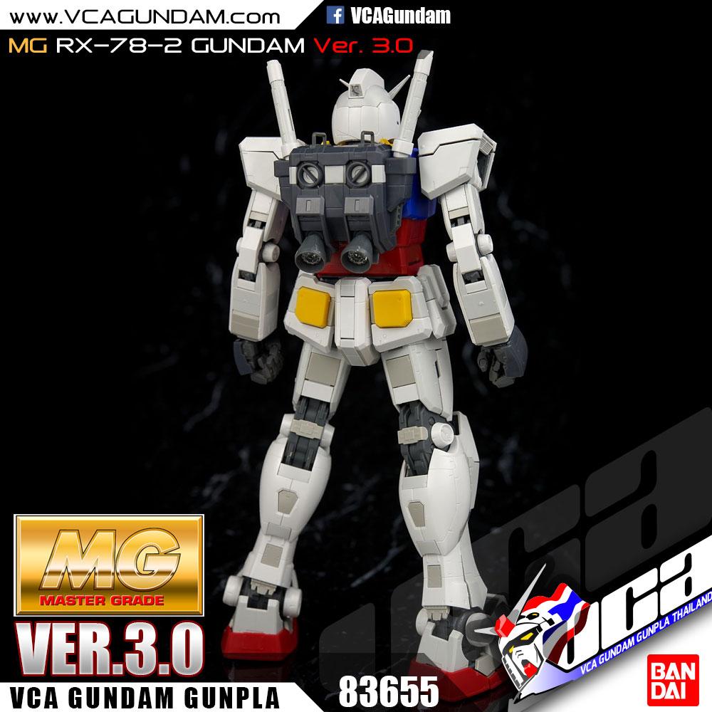 MG RX-78-2 กันดั้ม GUNDAM VER 3.0