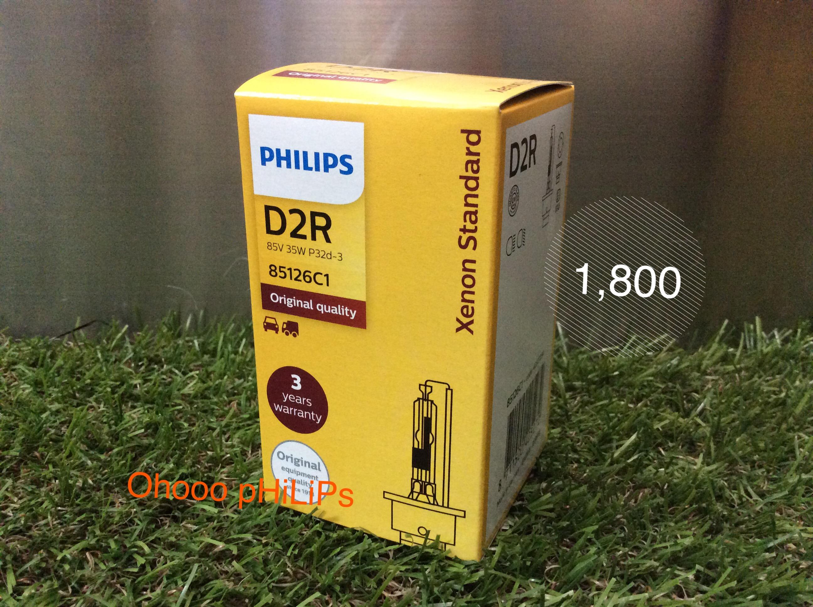 Philips Xenon D2R 4200K