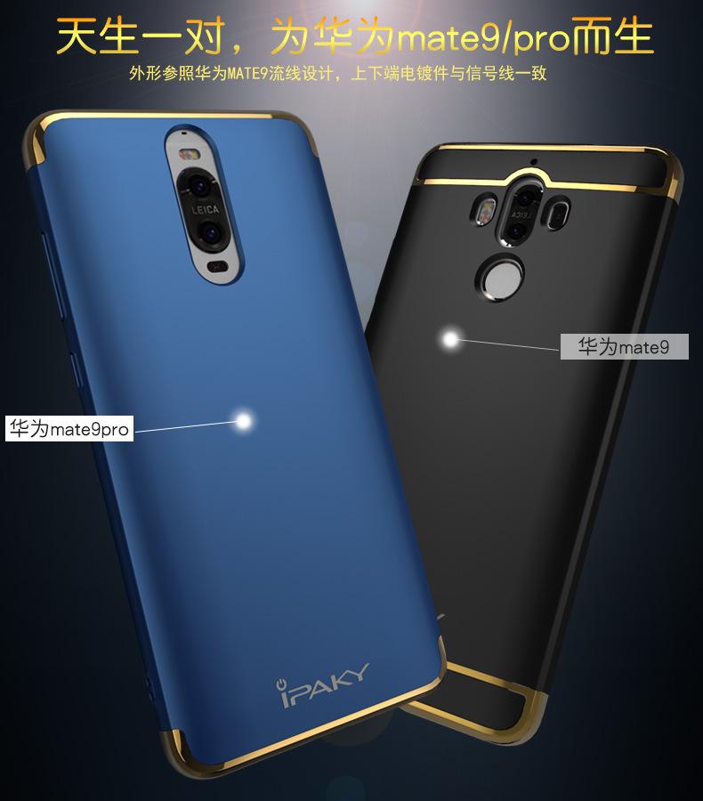 เคสกันกระแทก iPAKY TRIAD Series (Ver.2) Huawei Mate 9 Pro