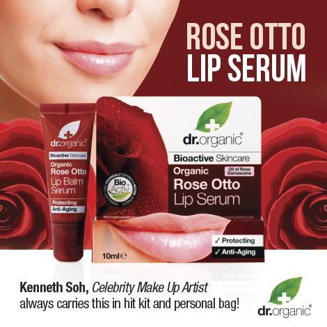 Organic Doctor - Rose Otto Lip Serum ลิปเซรั่มลดความคล้ำ บำรุงและให้ความชุ่มชื่นให้แก่ริมฝีปาก
