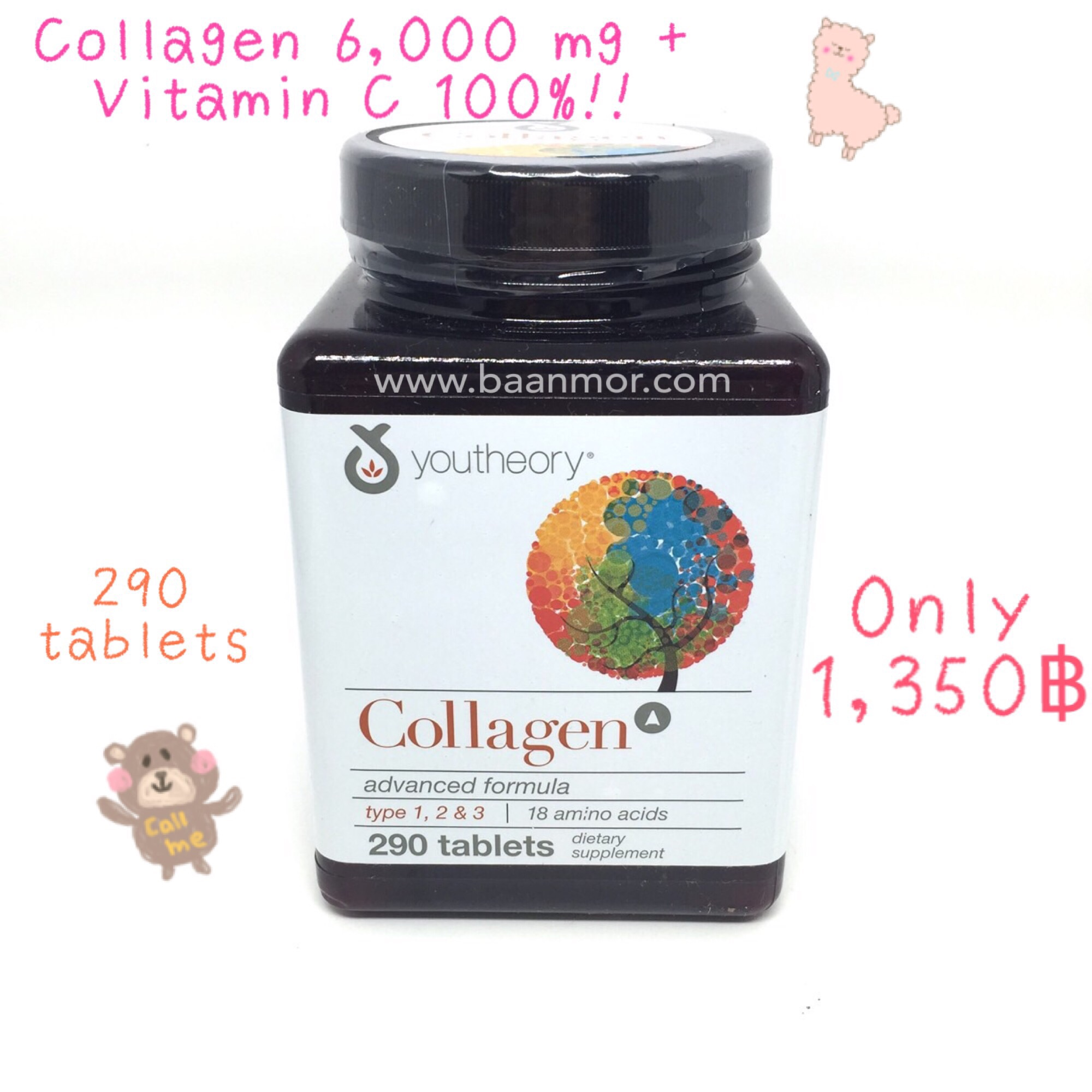 Collagen type 1,2&3 + C 100% กระปุกใหญ่ ไซส์สุดคุ้มจ้า 290เม็ด! ผิวกระชับ เนียนผ่อง เต่งตึง