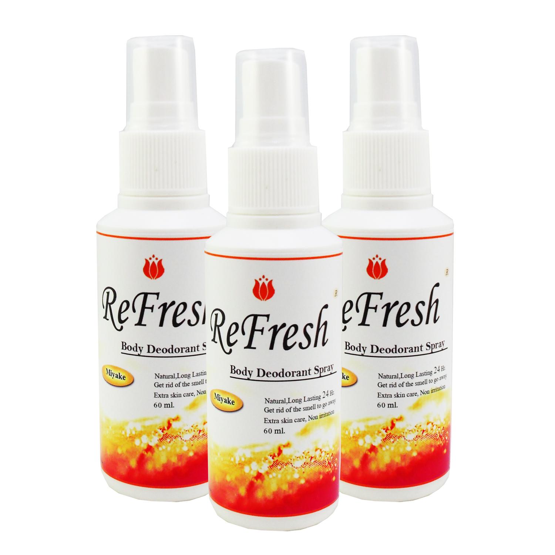 สเปรย์น้ำหอมระงับกลิ่นกาย (กลิ่น Issey Miyake ) 60 ml. (1ขวด)