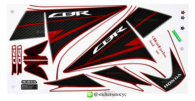 สติ๊กเกอร์ cbr150 Sticker ฮอนด้า ซีบีอาร์ 150 ปี 2013 รุ่น 9 ติดรถ สีแดง (เคลือบเงา)