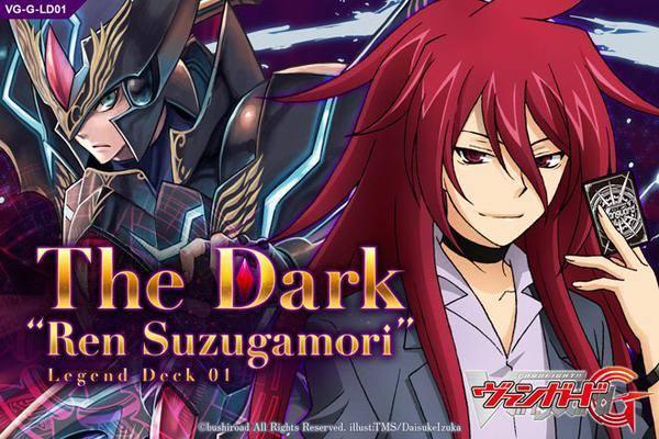 "Card Fight !! Vanguard TH - ภาค G Legend Deck 1: The Dark ""Ren Suzugamori"" Full Option"