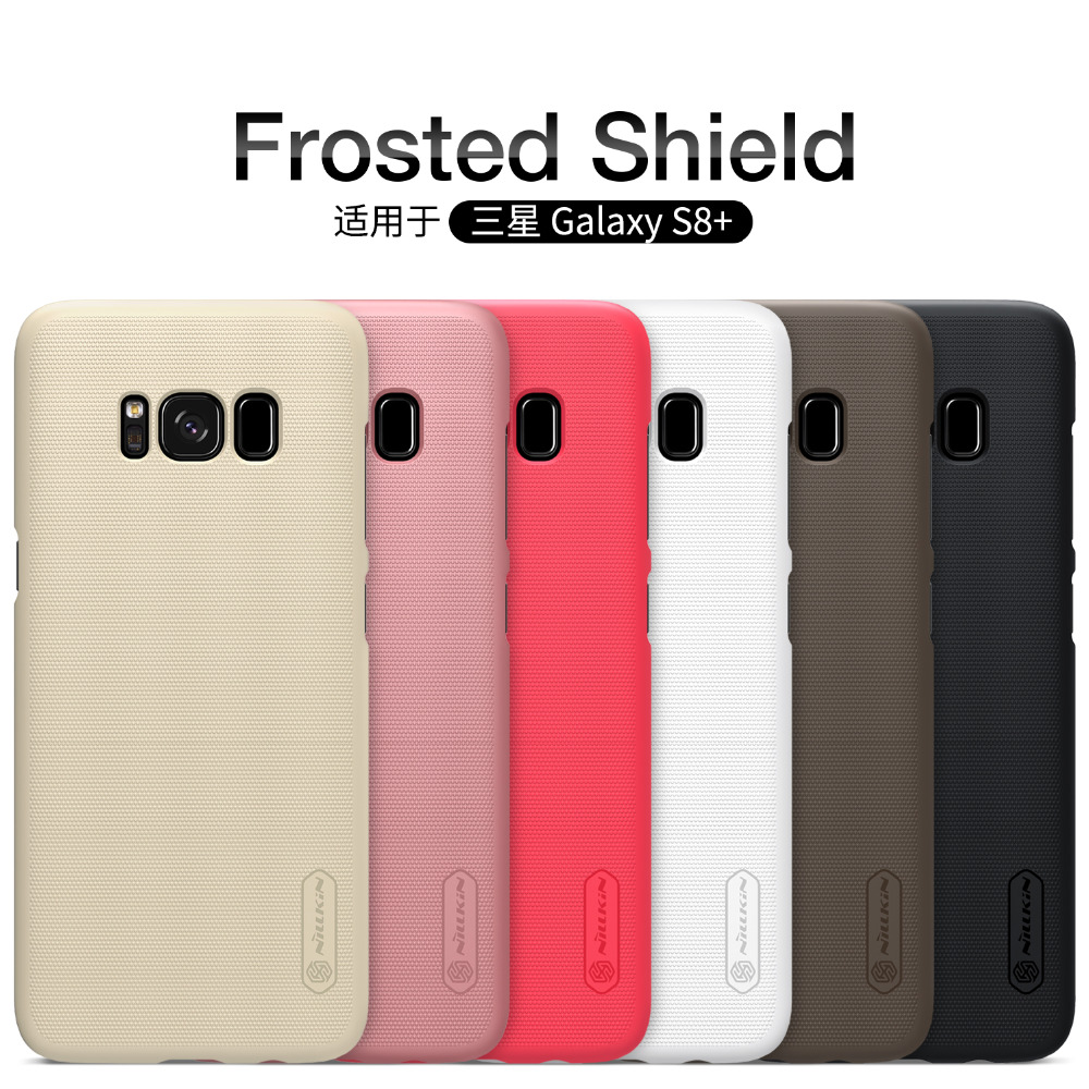 Nillkin Super Frosted Shield Cover Case For Vivo V5 Y67 Merah Meriah Ipaky Carbon V5s Softcase Series Source P20 Pro Tpu Caseoutlet Samsung