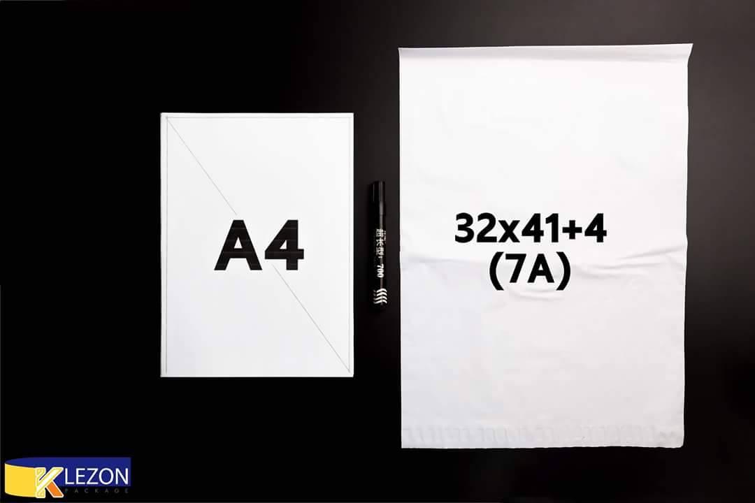 (50ซอง) ซองไปรษณีย์พลาสติก ขนาด 32x41 cm+ ที่ผนึกซอง 4 cm สีขาวนม เกรด A