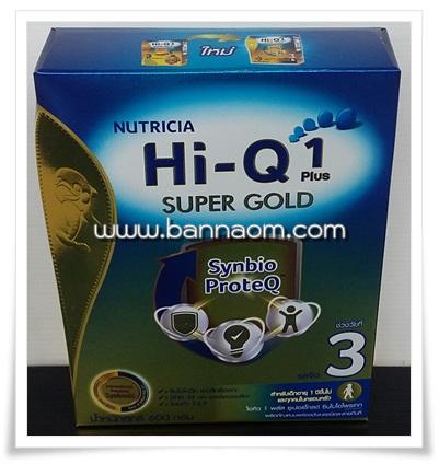 ดูเม็กซ์ ไฮคิว 1 พลัส ซูเปอร์โกลด์ ซินไบโอโพรเทค สูตร 3 รสจืด