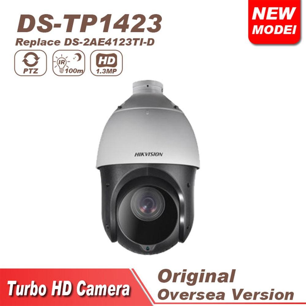 กล้องสปีดโดม PTZ HD 1.3MP HIKVISION