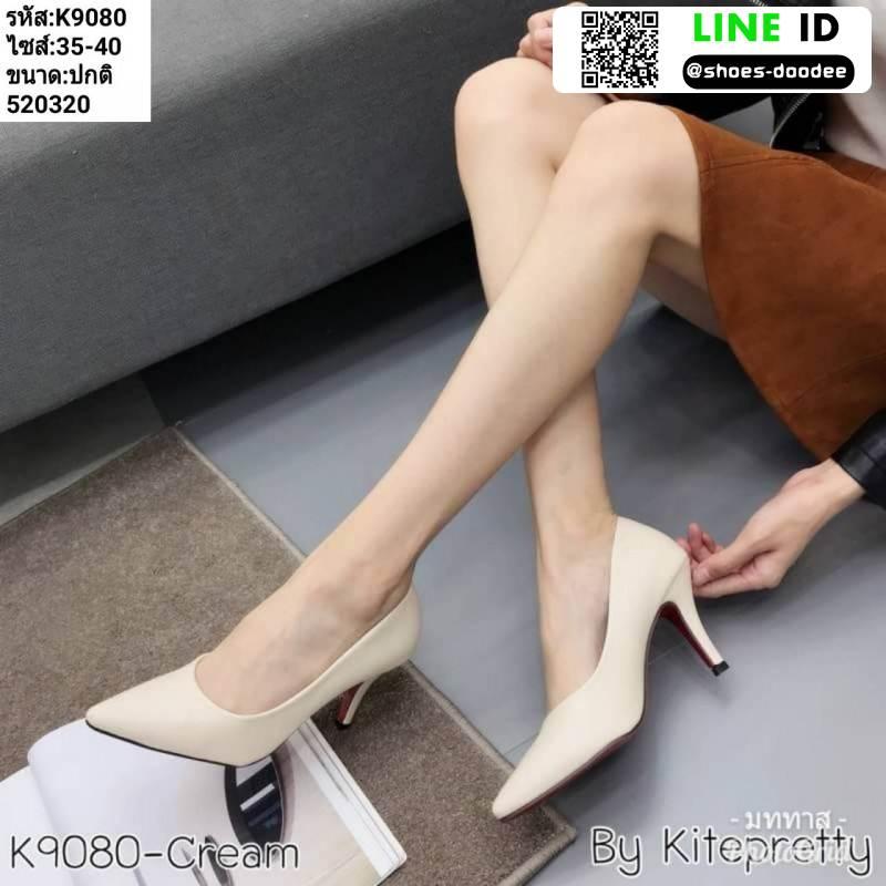 รองเท้าคัชชูหนังลายวัว K9080-CRM [สีครีม]