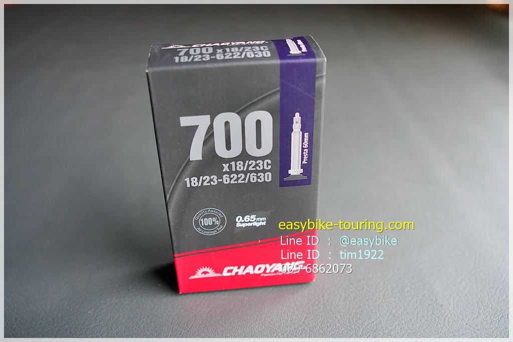 ยางในเสือหมอบ 700C / 18-23 ชนิดเบา Super Light ( FV60 )