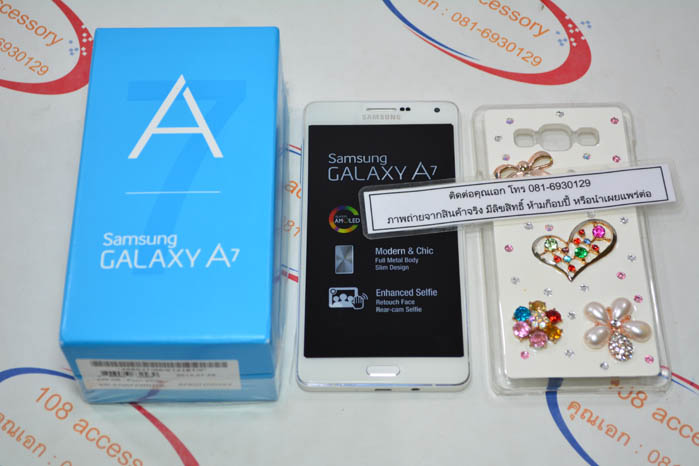(Sold out)Samsung Galaxy A7 (SM-A700FD)