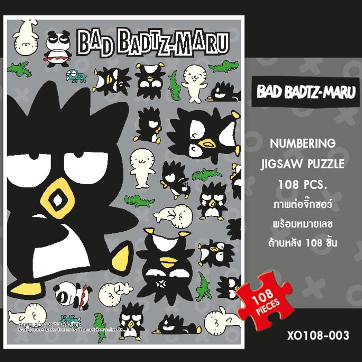 จิ๊กซอว์ ซานริโอ้ แบ๊ด แบ๊ดซ์ มารุ Jigsaw Puzzle Sanrio Bad Badtz Maru 108 ชิ้น