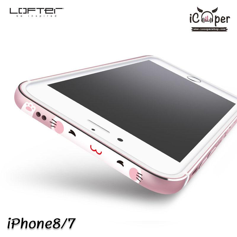 LOFTER Meow Bumper - Pink Gold (iPhone8/7)