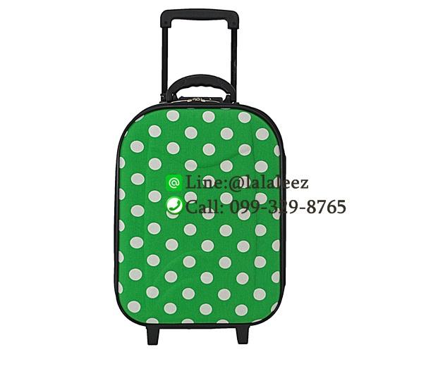 กระเป๋าเดินทางลายจุดเขียว