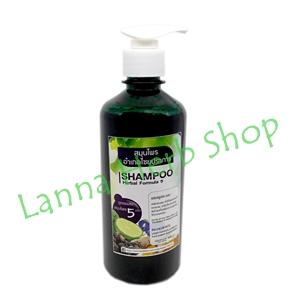Shampoo สมุนไพร พรตา