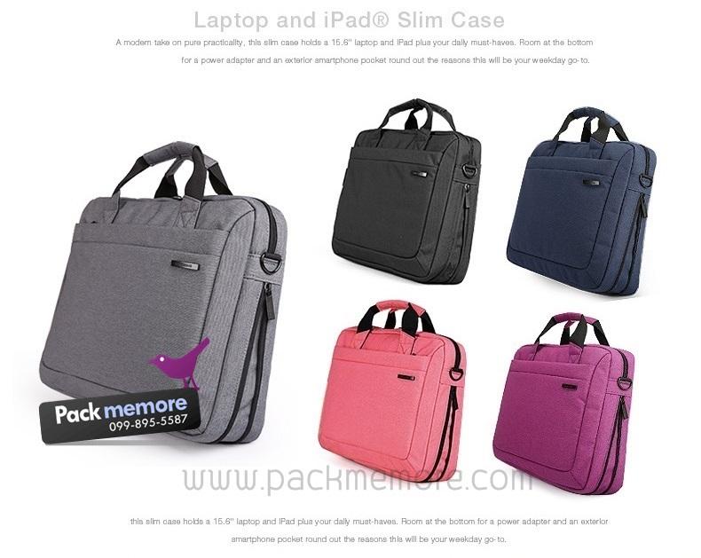 กระเป๋าสำหรับ macbook
