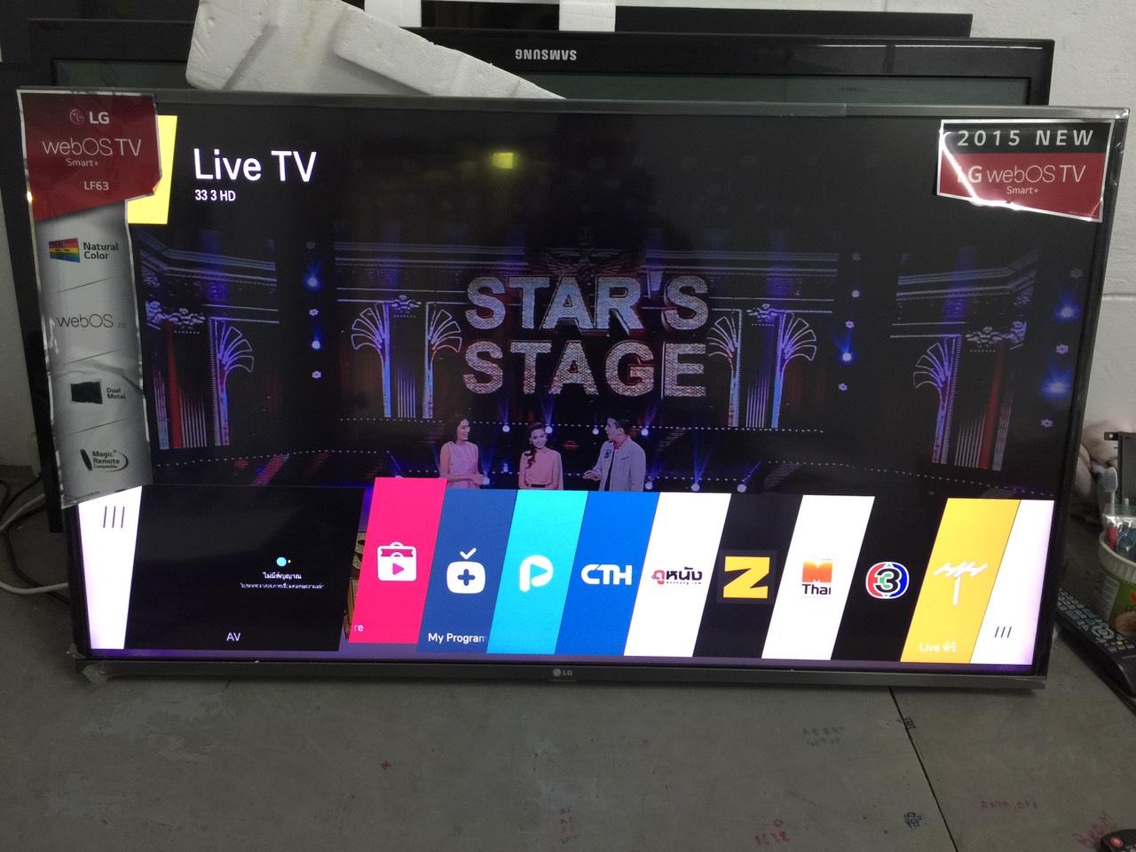 TV LG LED ขนาด49นิ้ว รุ่น49LF630T