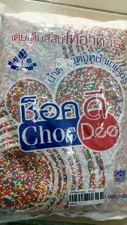 น้ำตาลช๊อคโกแลตรวมสี 1Kg