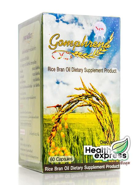 Gomphrena Rice Bran Oil กอมฟลีนา น้ำมันรำข้าว 60 แคปซูล