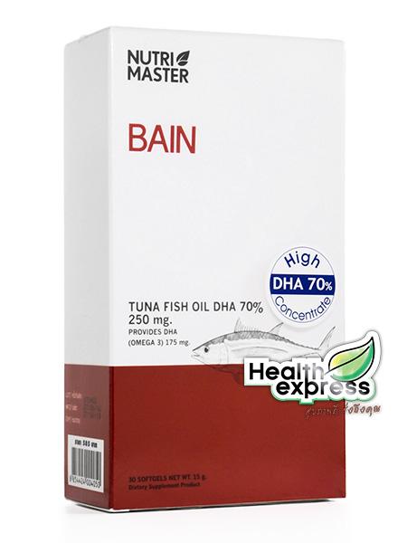 Nutri Master Bain นูทรีมาสเตอร์ เบน บรรจุ 30 แคปซูล
