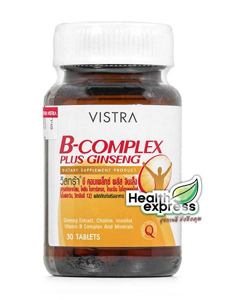 Vistra B-Complex Plus Ginseng วิสทร้า วิตามินบีรวม ผสมโสม