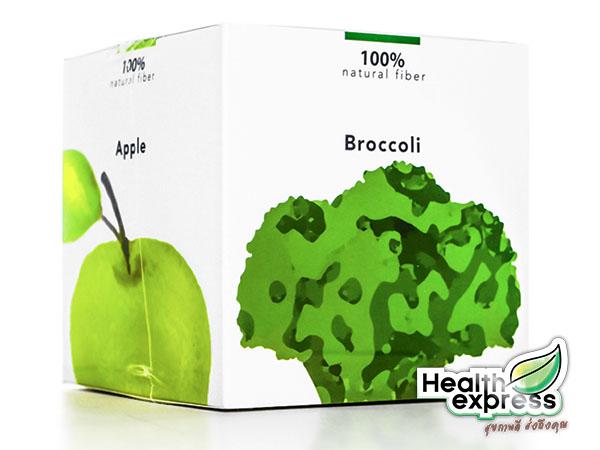Midori Healthy Greens มิโดริ เฮลท์ตี้ กรีน 10 ซอง