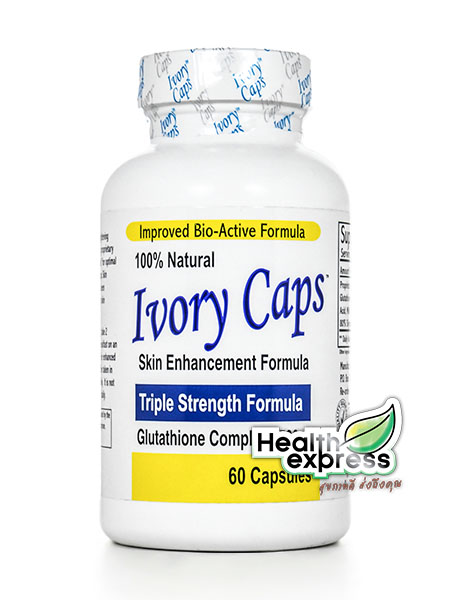 Ivory Caps ไอวอรี่ แคปส์ บรรจุ 60 แคปซูล