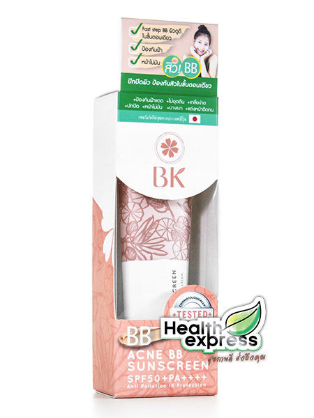 BK Acne BB SunScreen บีเค แอคเน่ บีบี ซันสกรีน ปริมาณสุทธิ 30 g.