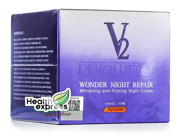 V2 Revolution Wonder Night Repair วีทู รีโวลูชั่น วันเดอร์ ไนท์ รีแพร์