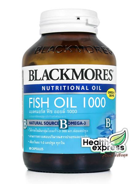Blackmores Fish Oil 1000 mg. แบลคมอร์ส ฟิช ออยล์ บรรจุ 80 แคปซูล