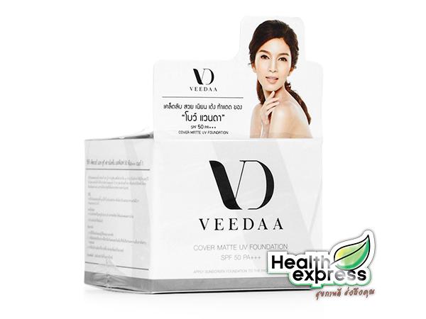 VeeDaa Cover Matte UV SPF50 PA+++ วีด้า คัฟเวอร์ แมท ยูวี ปริมาณสุทธิ 10 g.