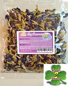 ดอกอัญชันอบแห้ง (50 กรัม) สมุนไพรไทย ต้มน้ำดื่มบำรุงสายตา ใช้ทำขนมได้