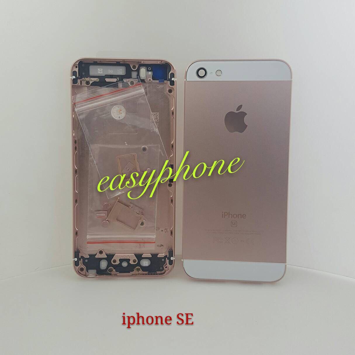 ฝาหลัง iPhone SE // สีชมพู