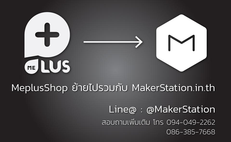Meplus Shop