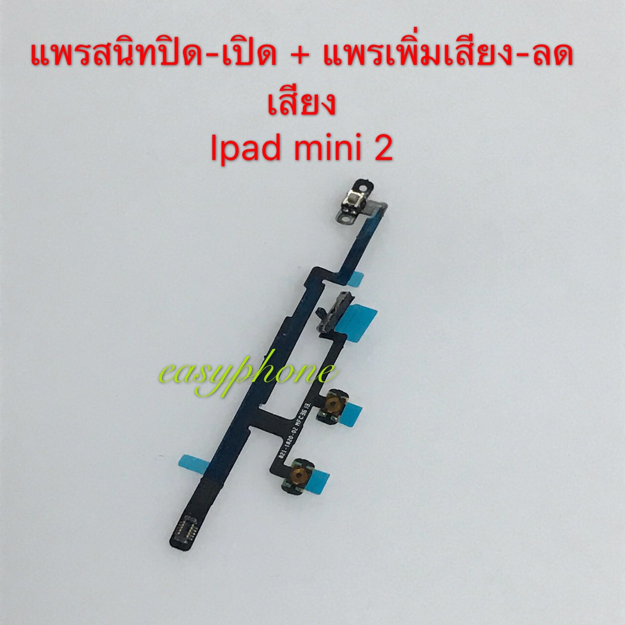 สายแพร Power+Volume I Pad mini 2