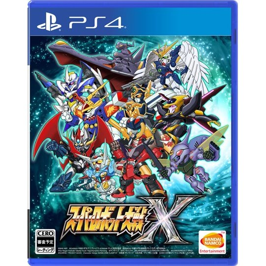 PS4 Super Robot War X : Eng