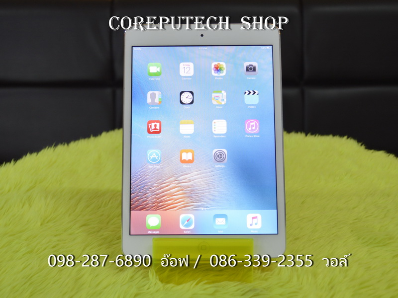 iPad Mini 1 Wi-Fi + Cellular 32GB White