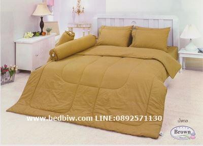 ชุดเครื่องนอน ผ้าปูที่นอน ทิวลิป tulip สีน้ำตาล