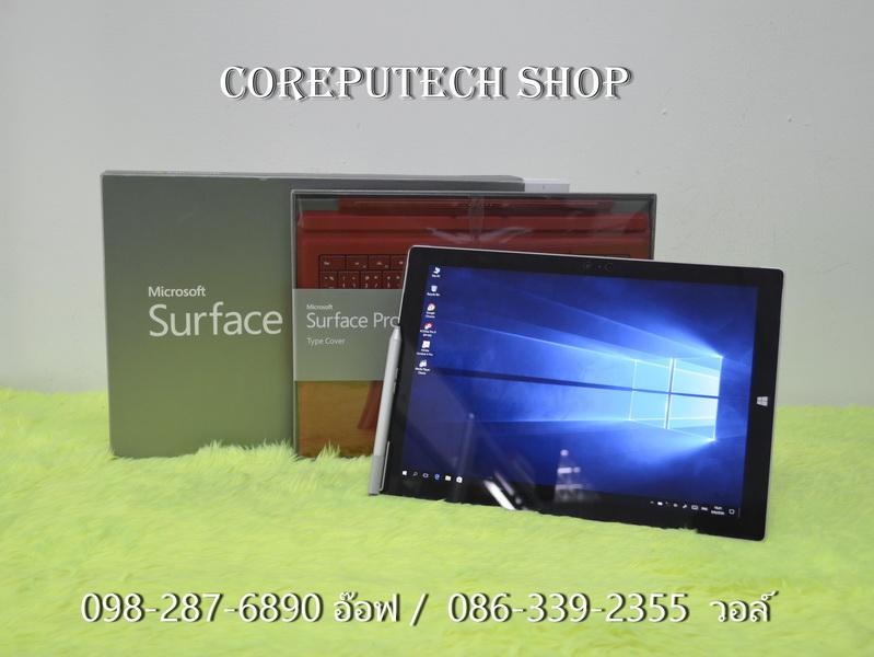 Microsoft Surface Pro 3 Intel Core i3-4020Y 1.90GHz. Ram 4GB SSD 64GB.