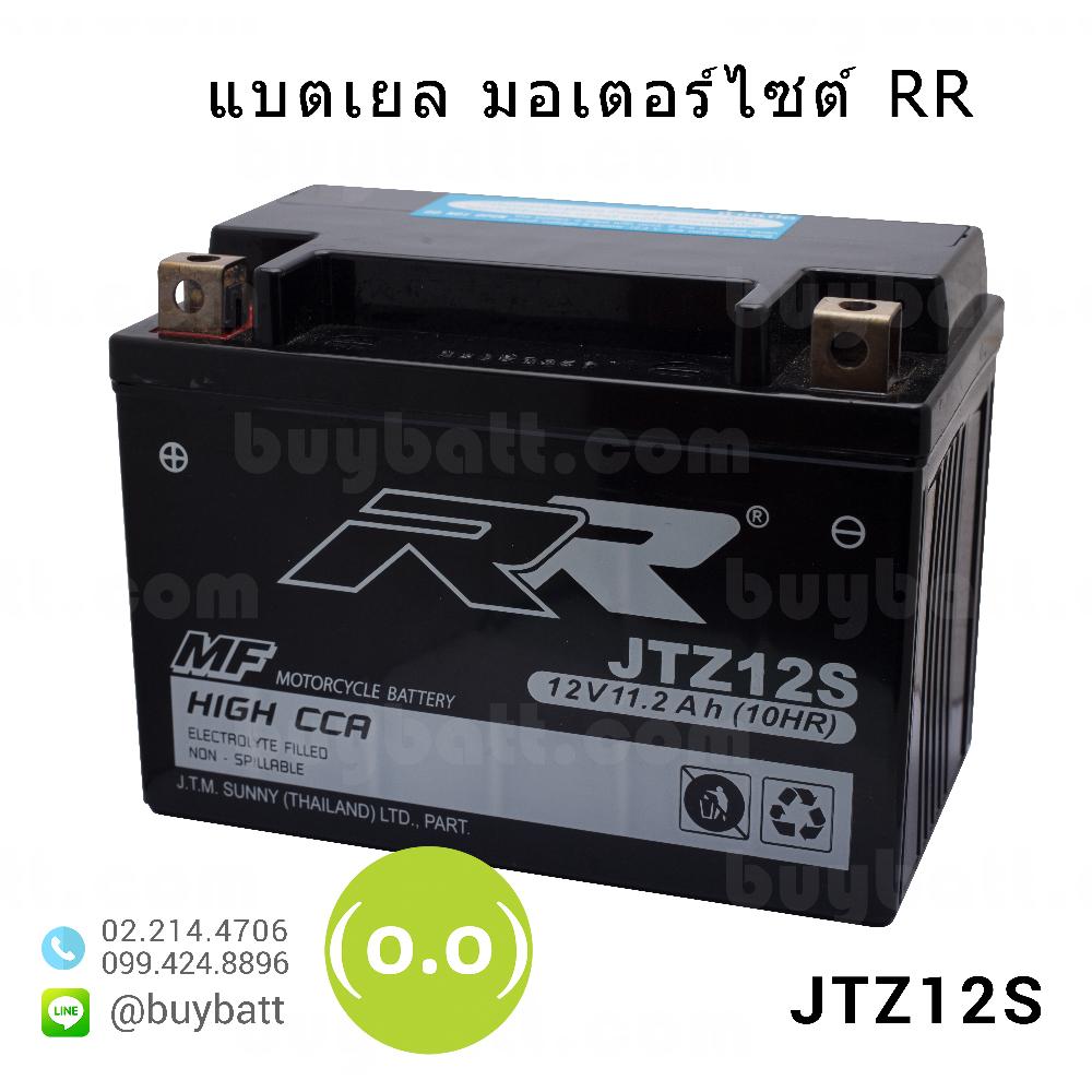 แบตเตอรี่เยล มอเตอร์ไซต์ RR JTZ12S YTZ12S YUASA Motorcycle Battery Nano Gel 12v 11Ah