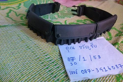 เข็มขัด ลูกซอง 24 นัด แบบมีฝาปิด 380.- ( ค่าส่ง50.- ) สำหรับ ใส่ลูกกระสุน เบอร์ 12