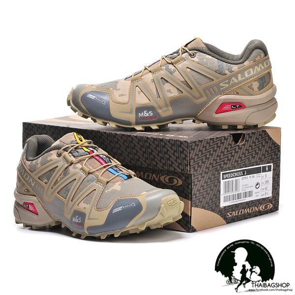 รองเท้า salomon สี ดิจิตอลทราย