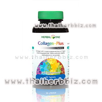 คอลลาเจน-พลัส อ้วยอันโอสถ เฮอร์บัลวัน Collagen-Plus Herbal One