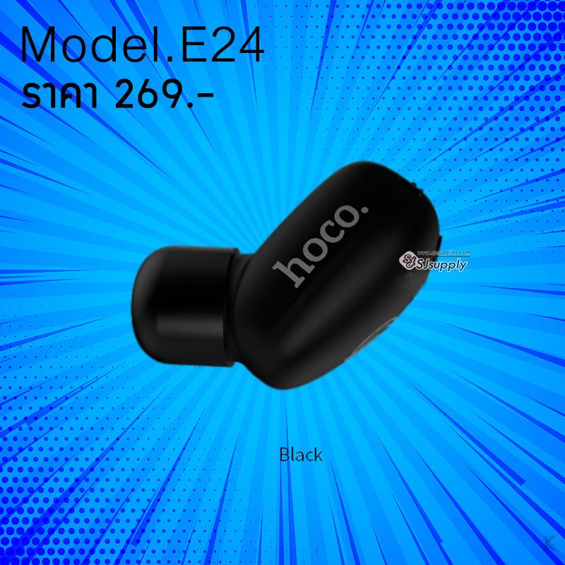 หูฟังบลูทูธ HOCO E24 สีดำ