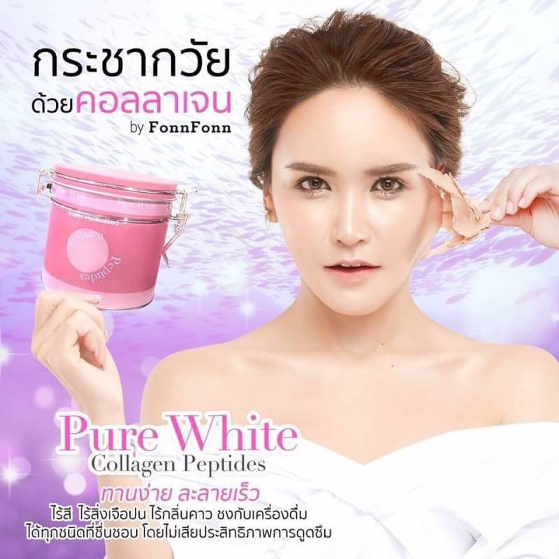 Pure White Collagen