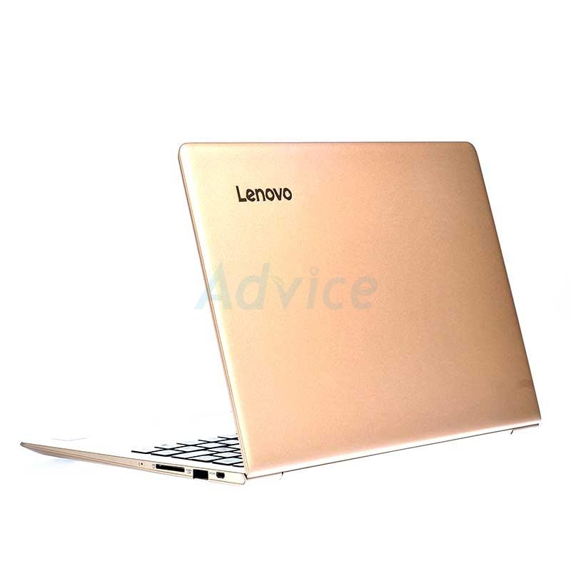 Notebook Lenovo IdeaPad710S-80VQ005GTA (Gold)