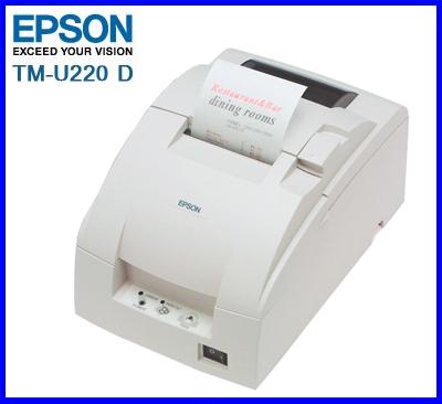 เครื่องพิมพ์ใบ เสร็จ เครื่องพิมพ์สลิป เครื่องพิมพ์ด็อทเมตริกซ์ Dot Matrix Printer Epson TM-U220 D (ไม่สำเนากระดาษ)ราคารวมภาษีมูลค่าเพิ่มแล้ว