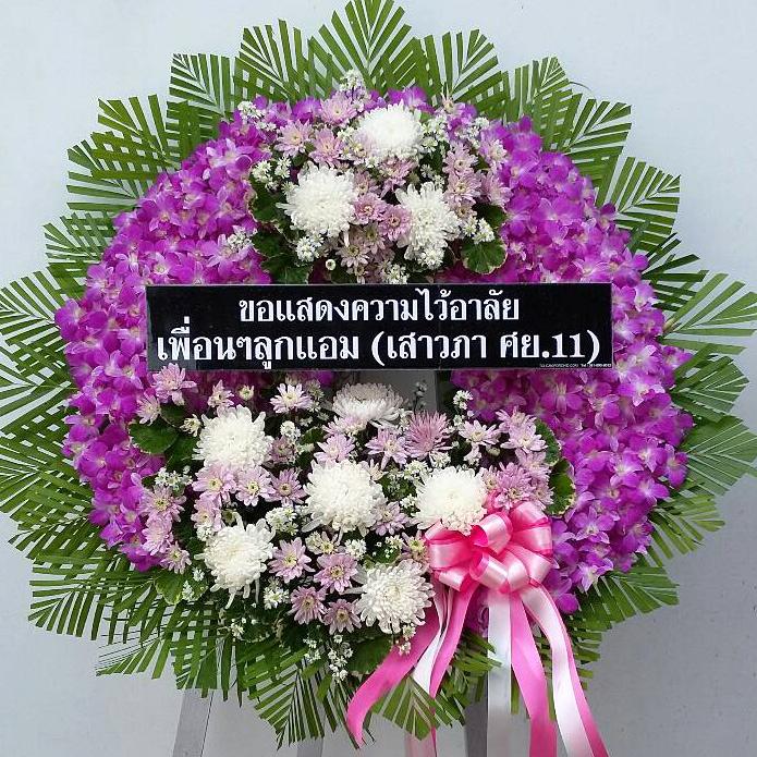 พวงหรีดดอกไม้สด รหัส 5030