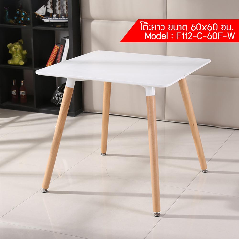CASSA โต๊ะอเนกประสงค์สไตล์โมเดิร์น ทรงสี่เหลี่ยมจตุรัส ขนาด 60x74 cm.