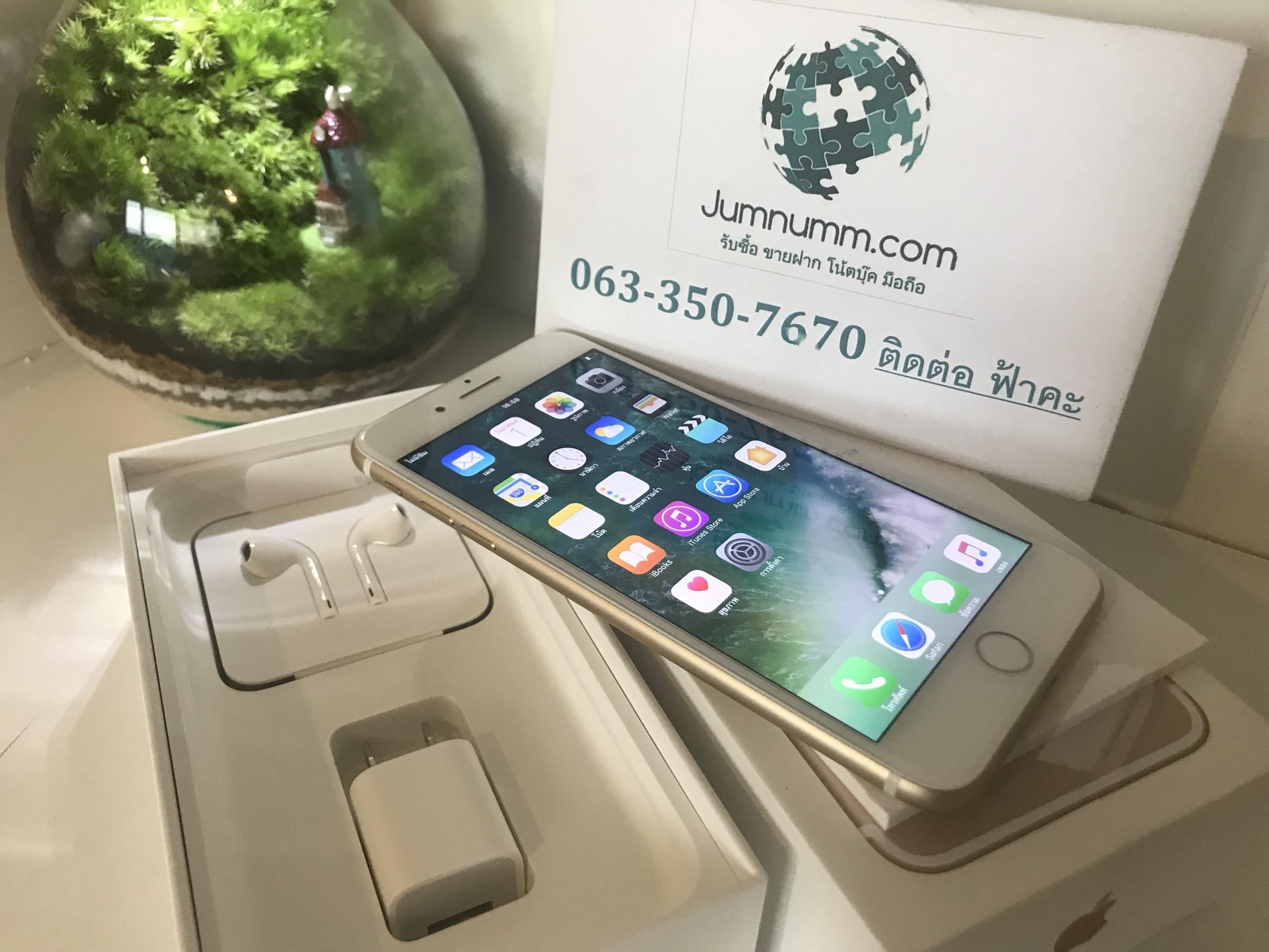 JMM-90 IPhone7 plus 32Gb Gold ประกันหมด ธ.ค 60